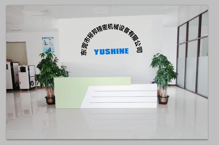 Yushine company image